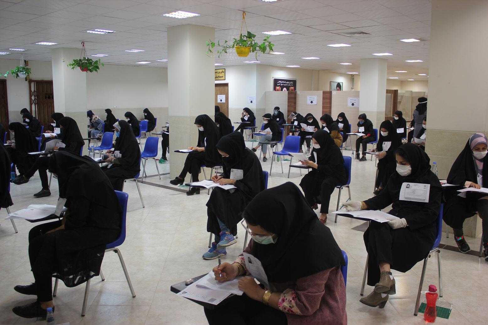 آزمون-کارشناسی-ارشد-1400